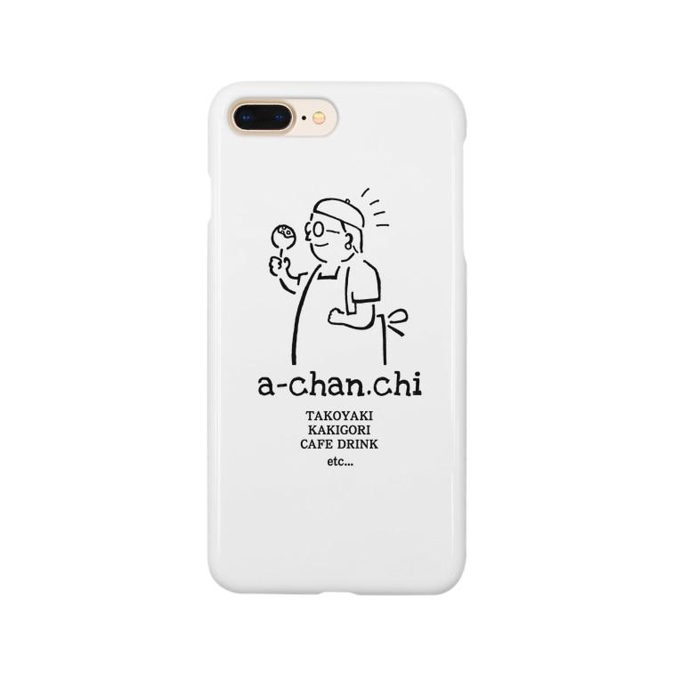 LaLaのあーchan家グッズ(今日も良い感じ) Smartphone cases