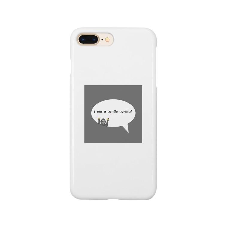 美  紅の優しいゴリラ Smartphone cases
