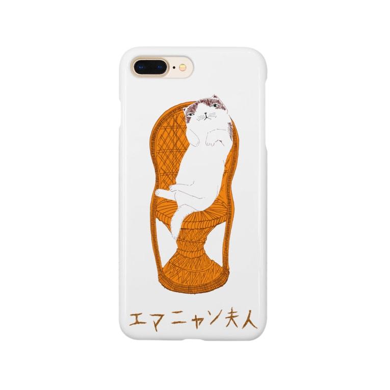 NIKORASU GOのユーモアダジャレネコデザイン「エマニャン夫人」 Smartphone cases