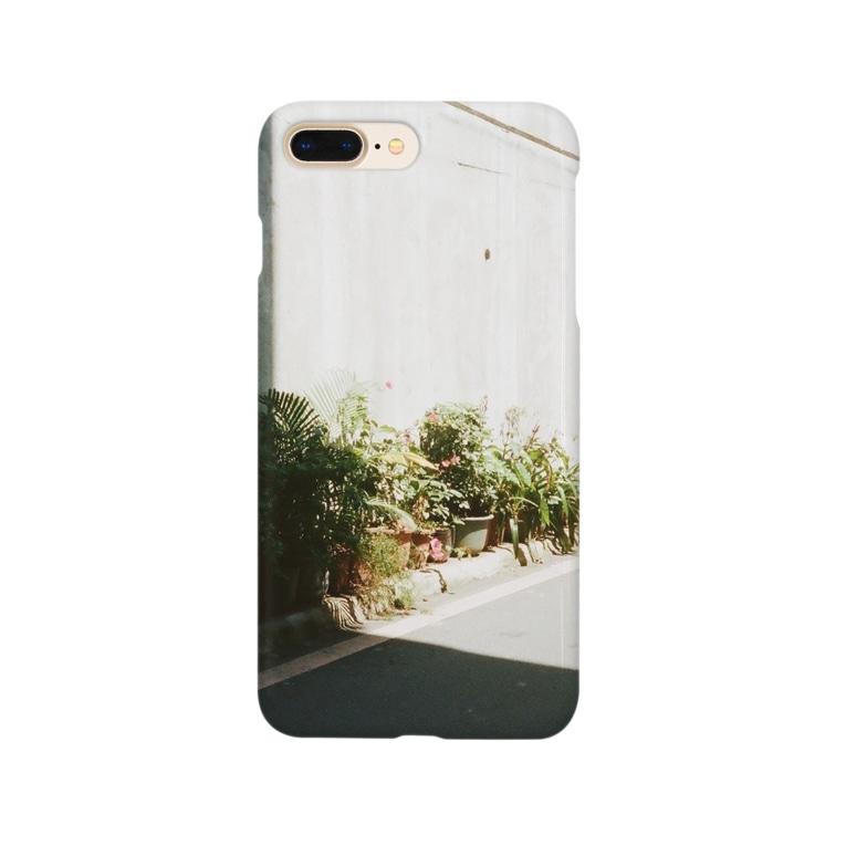 Shogo Hirokiのgreen Smartphone cases