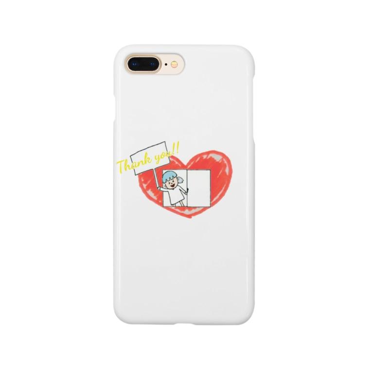 リスウサギの心の窓から感謝を叫ぶ Smartphone cases