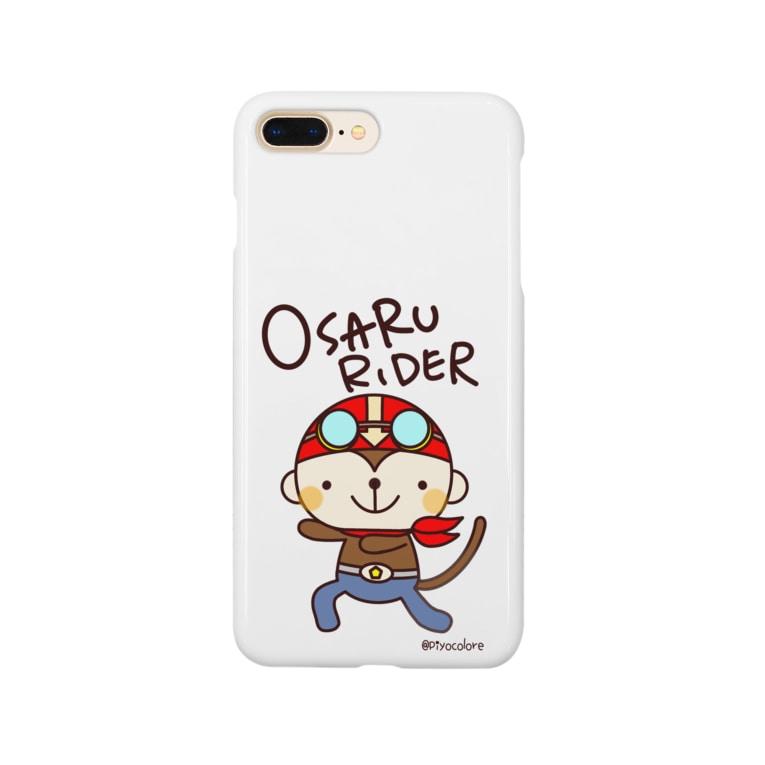 Piyocoloreのおサルライダー Smartphone cases