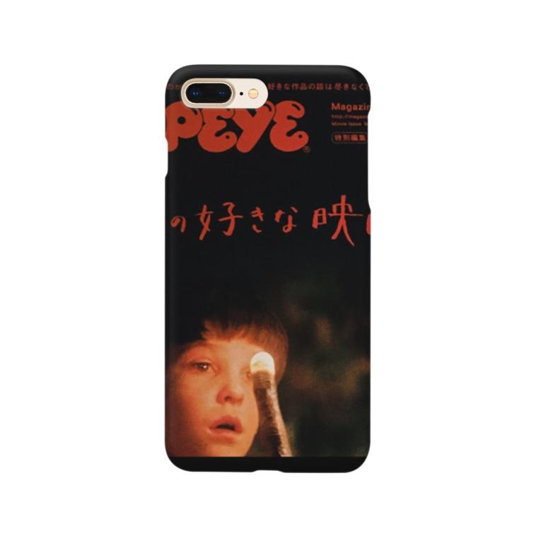 Seipiooo_のポパイさん Smartphone cases