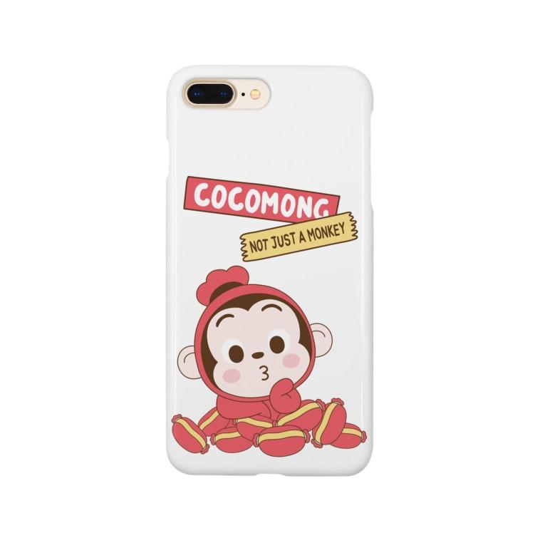 ココモンのJust not a SAUSAGE! Smartphone cases