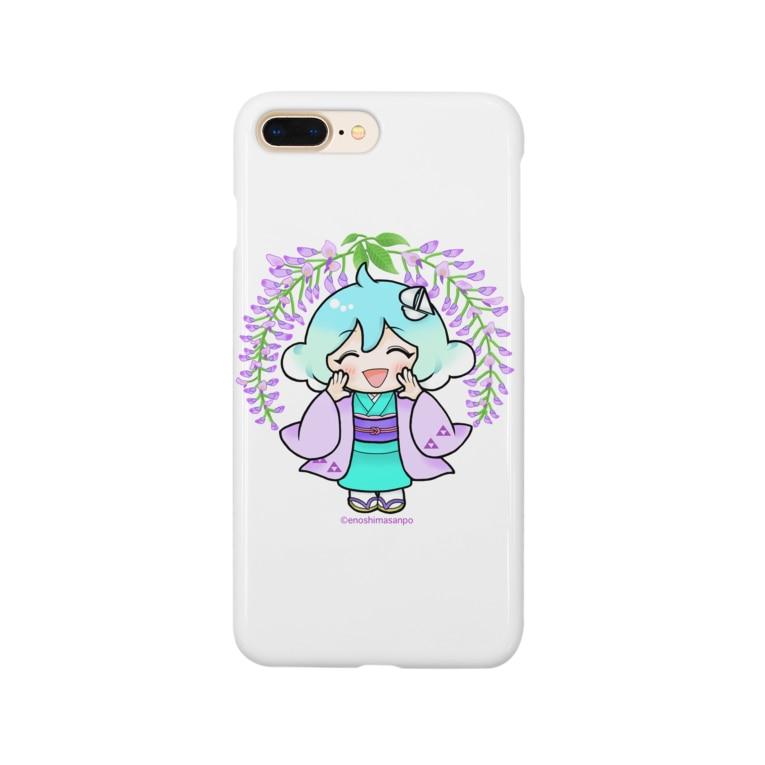 藤沢愛のおみやげ屋さんの藤さんぽ Smartphone cases