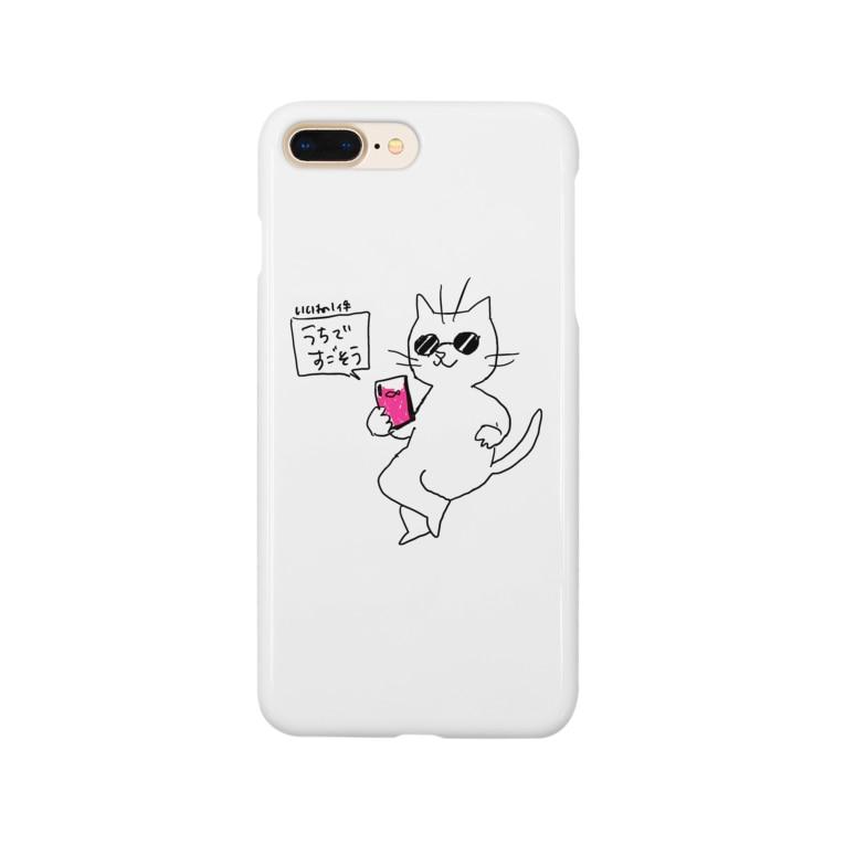 su⑤のうちですごそうねこ Smartphone cases