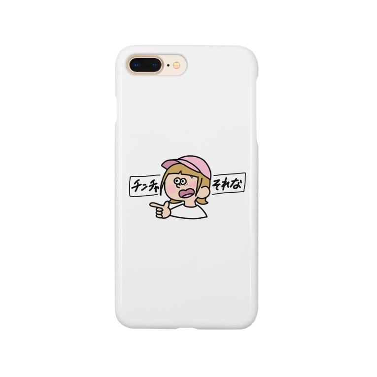 りょう子ちゃん&イ・ケメンのチンチャそれな  Smartphone cases
