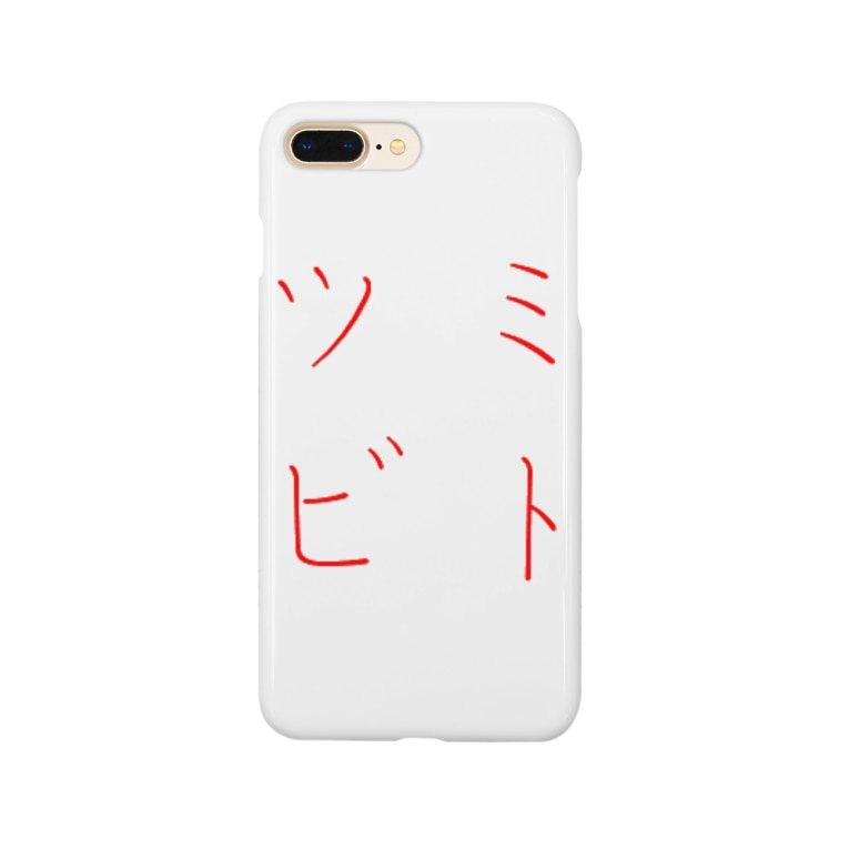 PSYCHEDELIC CATASTROPHE のツミビト Smartphone cases