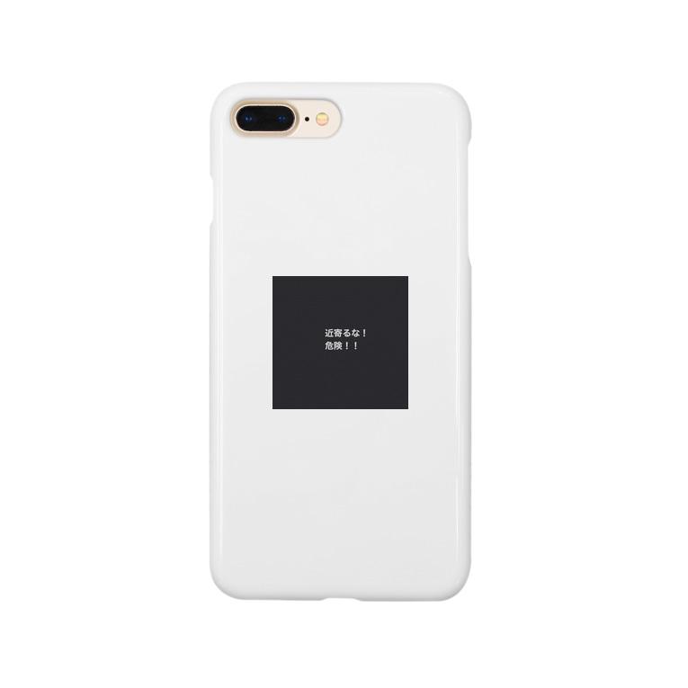 ありたのぼるの近寄るな危険 Smartphone cases