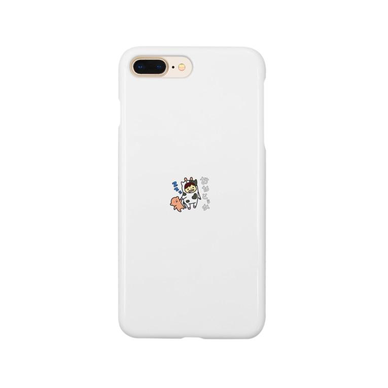 もごもごのお部屋のおやとぅみもーちゃん Smartphone cases