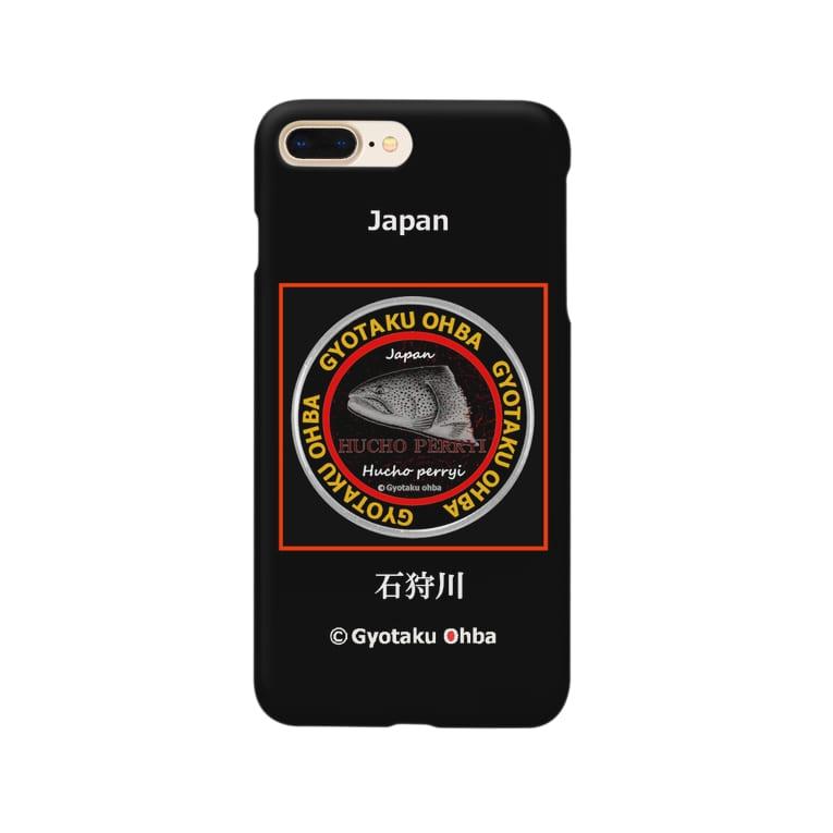 G-HERRING(鰊;鮭;公魚;鮎;SALMON)のイトウ!(HUCHO PERRYI;石狩川)あらゆる生命たちへ感謝をささげます。 Smartphone cases