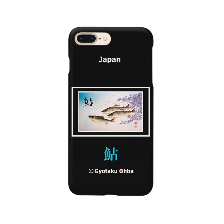 G-HERRING(鰊;鮭;公魚;鮎;SALMON)の鮎!(鮎桜;アユ)あらゆる生命たちへ感謝をささげます。 Smartphone cases