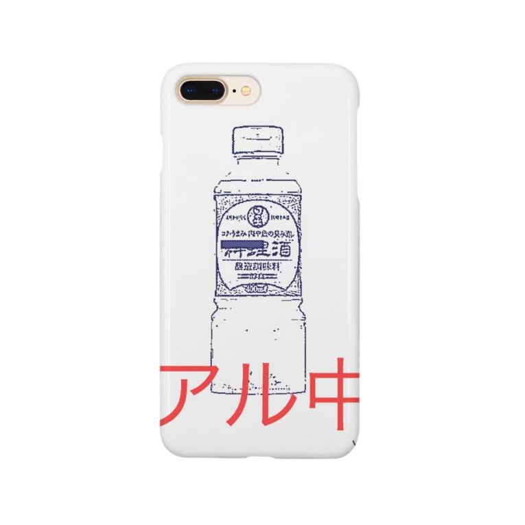 makoto0509のアル中 Smartphone cases