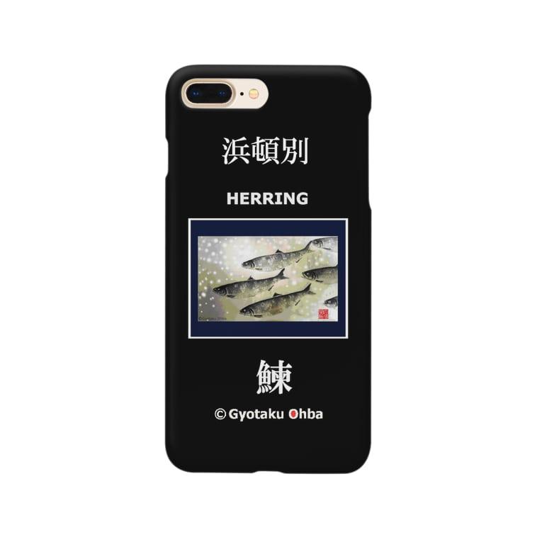 G-HERRING(鰊;鮭;公魚;鮎;SALMON)の鰊! 浜頓別(ニシン;HERRING)あらゆる生命たちへ感謝をささげます。 Smartphone cases