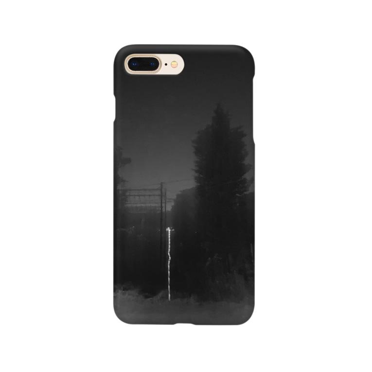 Ryota NakashimaのKi Smartphone cases