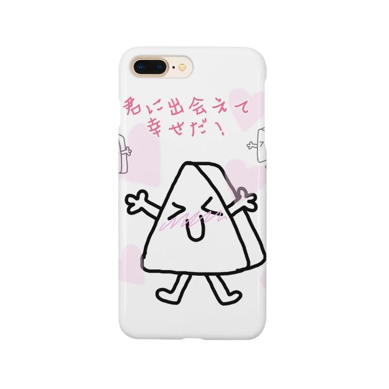 あき(艸*>∀<*∞)アハッの想い Smartphone cases