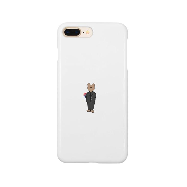 pp_lvlvのプロポーズ(くま) Smartphone cases