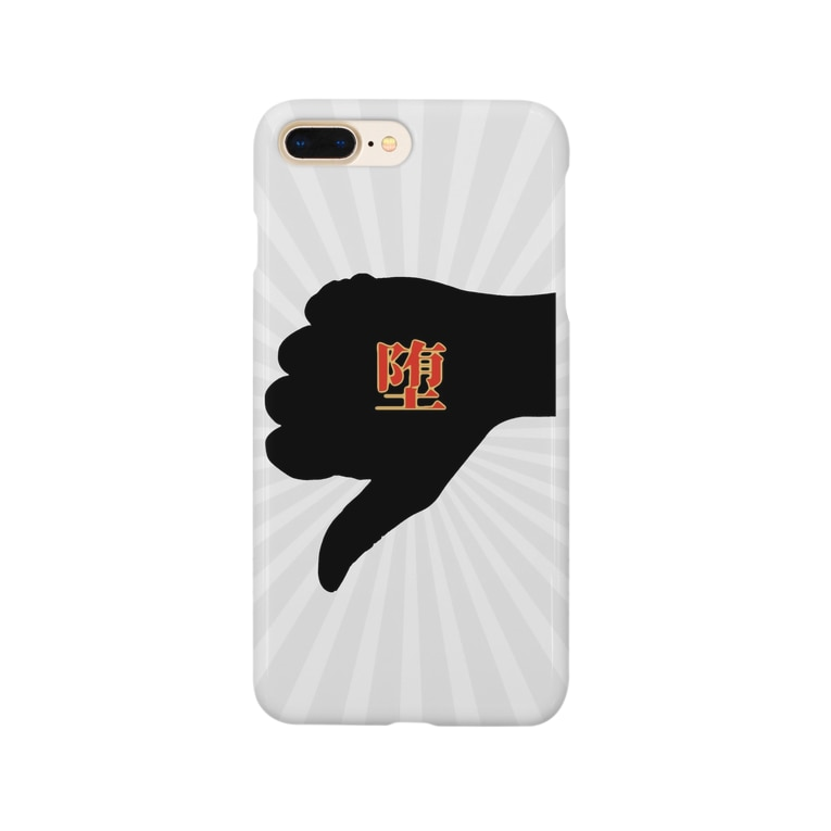 PSY-VOGUEの堕 Smartphone cases