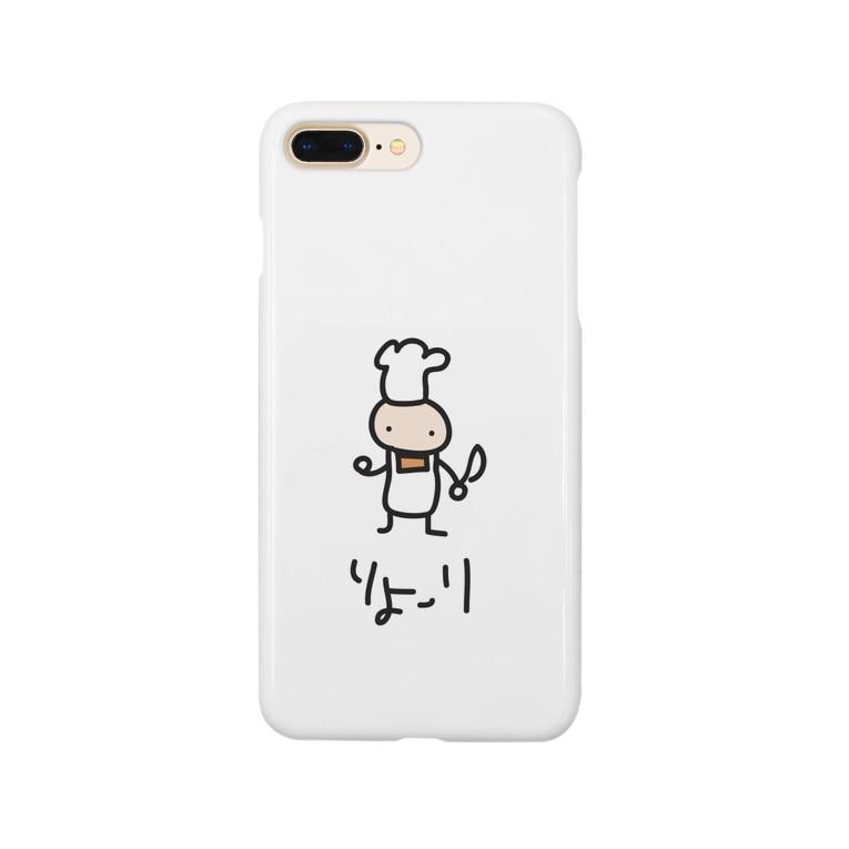 Chobit'sのまめきゅっち。(りょーり) Smartphone cases