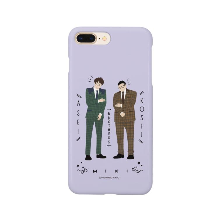 よしもと芸人オフィシャルショップのzakkaYOSHIMOTO ミキ Smartphone cases