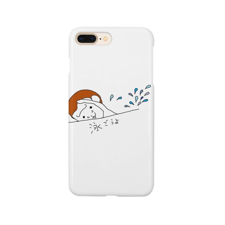 HappyGorillaのハッピーゴリラ 泳ごうよ Smartphone cases