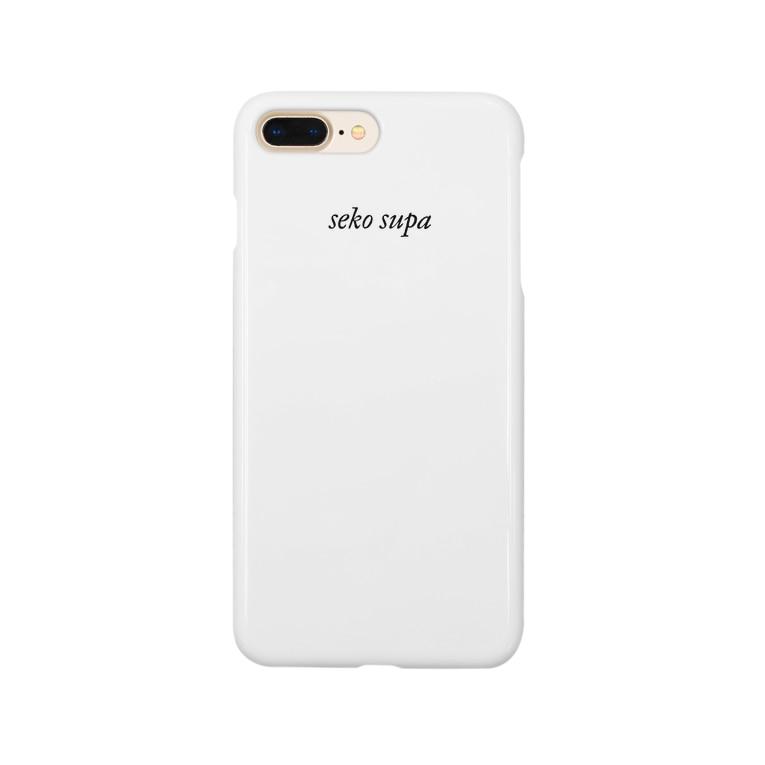 ランニング好きのお店のセコスパ Smartphone cases