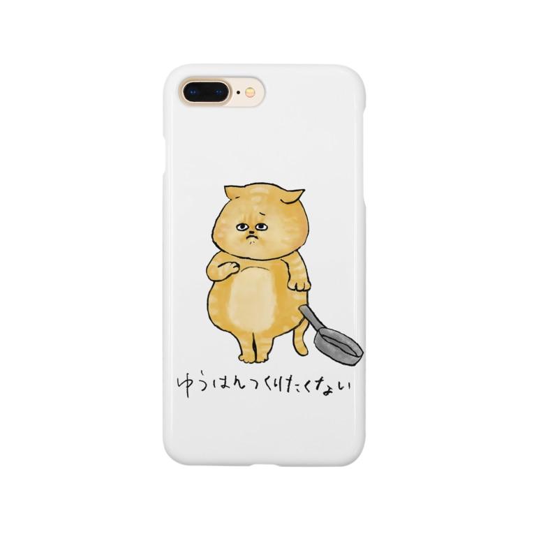 shop-rのnew夕飯作りたくないねこちゃん Smartphone Case