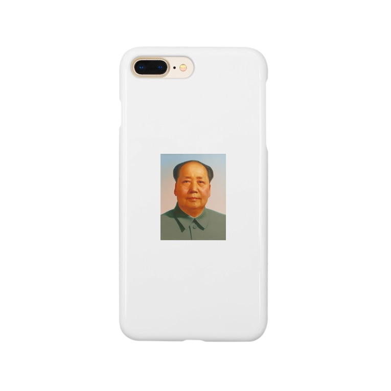 ChInAの圧倒的中国共産党 Smartphone cases