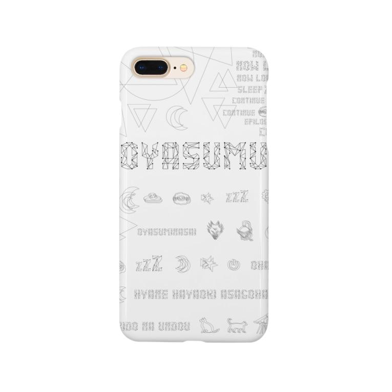 ジョシュ☪︎のDiGiTAL-OYASUMU.white Smartphone cases