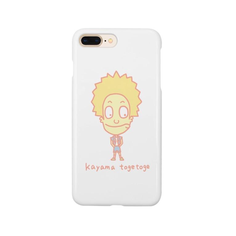 さとうたいちの加山トゲトゲ Smartphone cases
