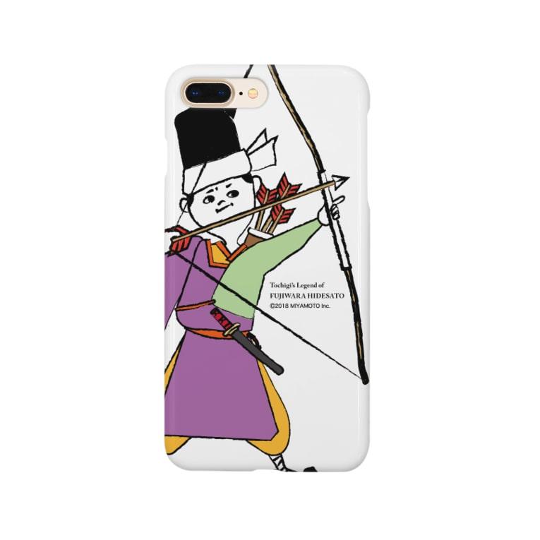Hidesato&Doumeki Shopの秀郷 /弓 (ホワイト) Smartphone cases