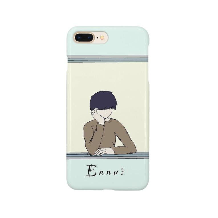 arukunのEnnui(退屈,倦怠) Smartphone cases