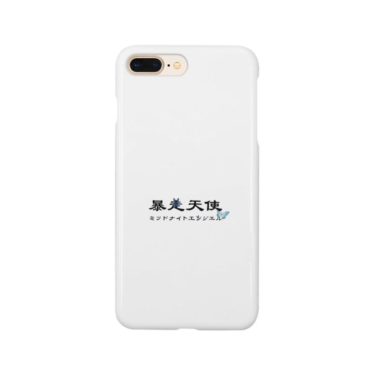 ネネ / __ne54の暴走天使 Smartphone cases