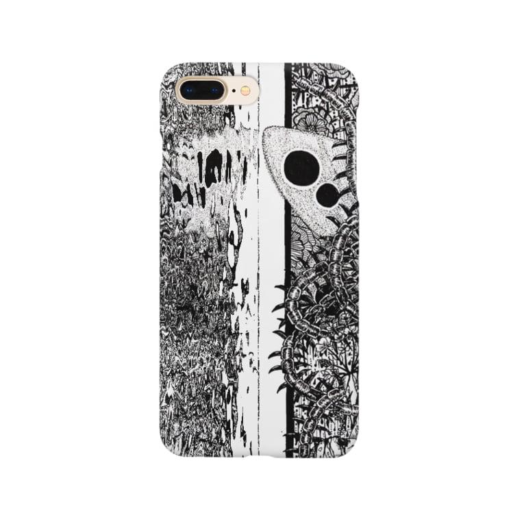 たにみと死の淵の派生霊合星人 Smartphone cases
