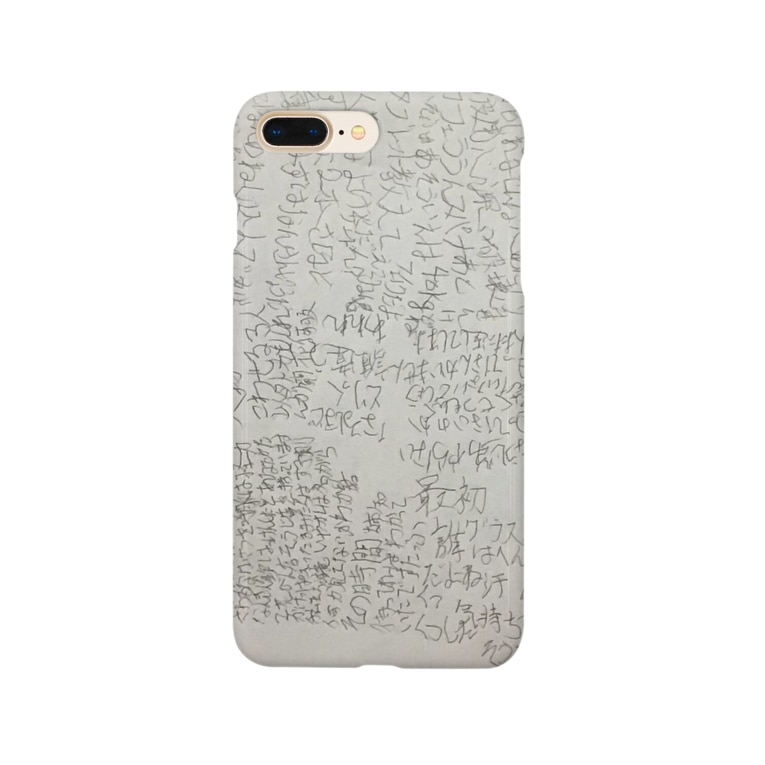 Congratulations!:zz⋫ろん界隈の内国安全保障局のhidari 1 Smartphone cases