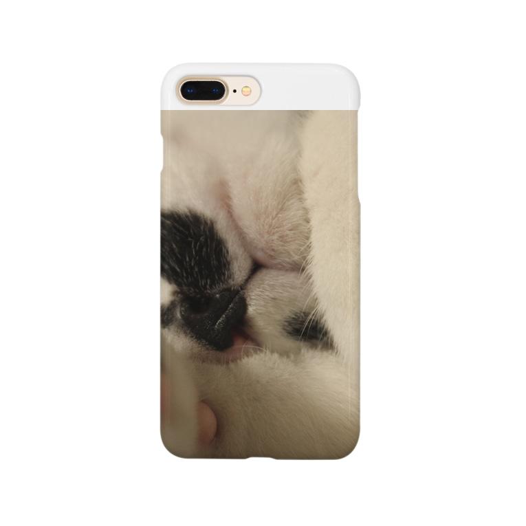 AoiSoratoGohanの眠たいごはんくん Smartphone cases