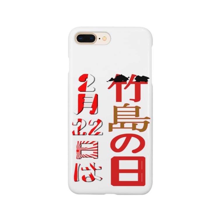 アズペイントの竹島の日 Smartphone cases