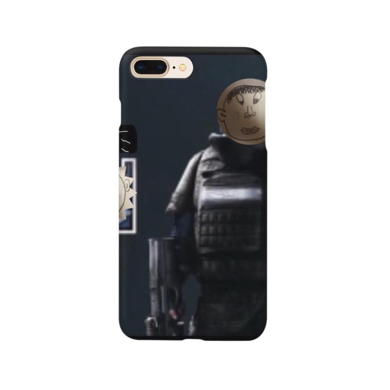 NOREの激似まさた Smartphone cases