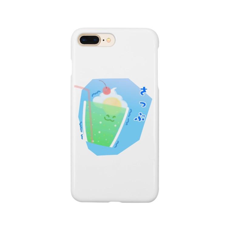 きょうは、なにをきようか。の震えるクリームソーダくん Smartphone Case