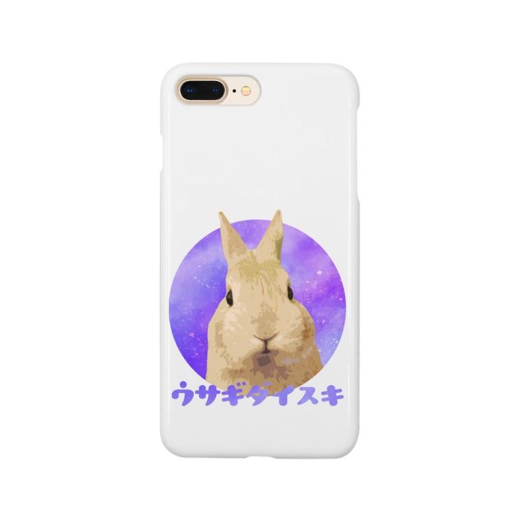 ウサギダイスキのギャラクシーウサギダイスキ Smartphone Case