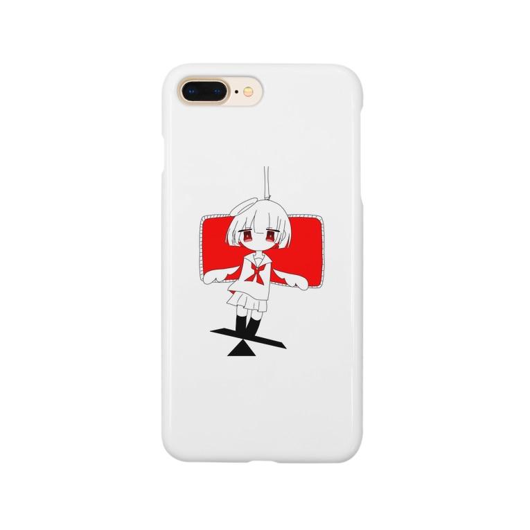 うた。 ダーリンダンス歌ってしもたのてんしりーず Smartphone cases