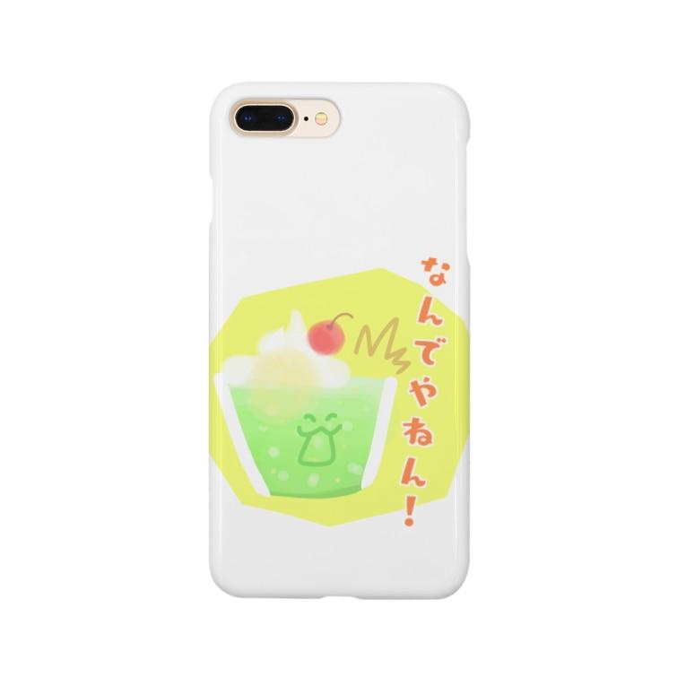 きょうは、なにをきようか。のなんでやねん!クリームソーダ Smartphone cases