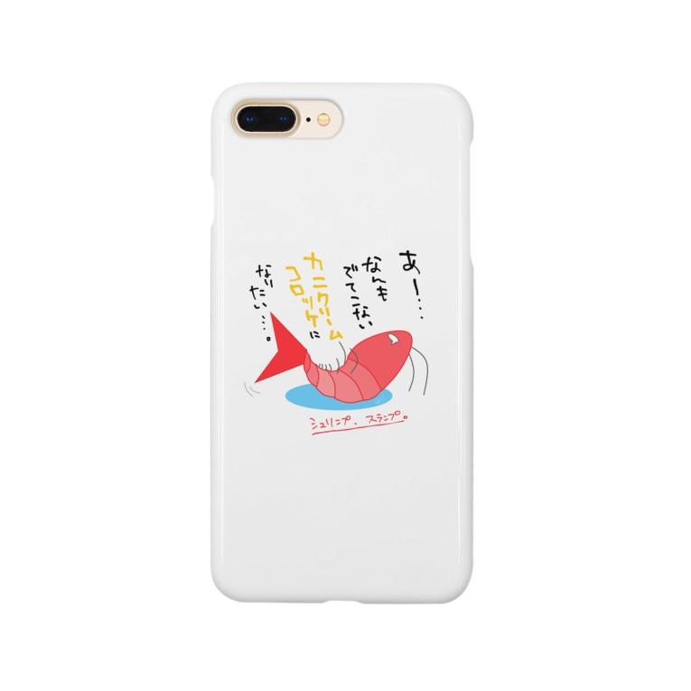 はちよんごのシュリンプ、スランプ。 Smartphone cases