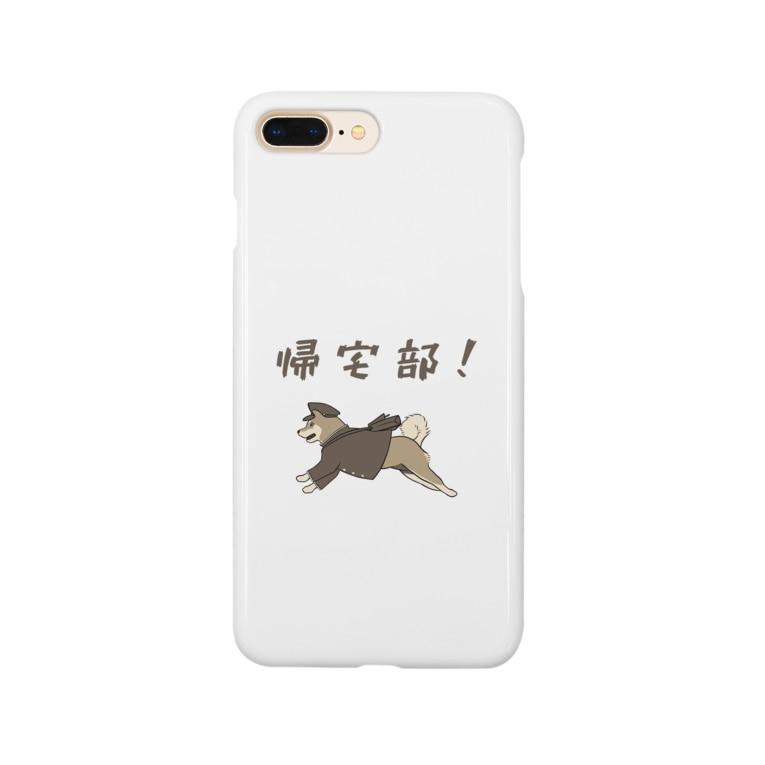 huroshikiの帰宅部! Smartphone cases