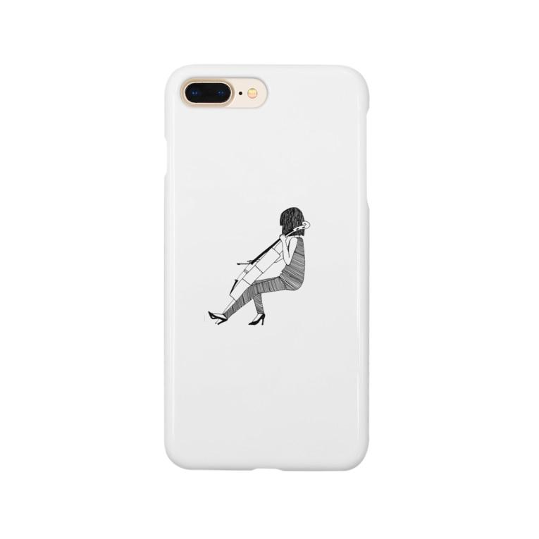 ゆづのセロ弾きの彼女 Smartphone cases