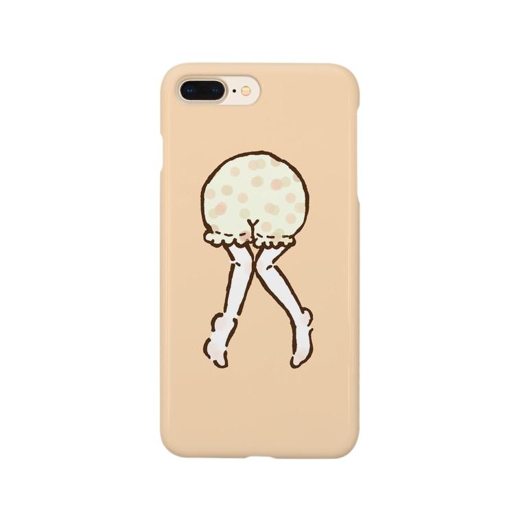 Emi Tagaのどこでもぱんつ(かぼちゃ びっくりオレンジ) Smartphone cases
