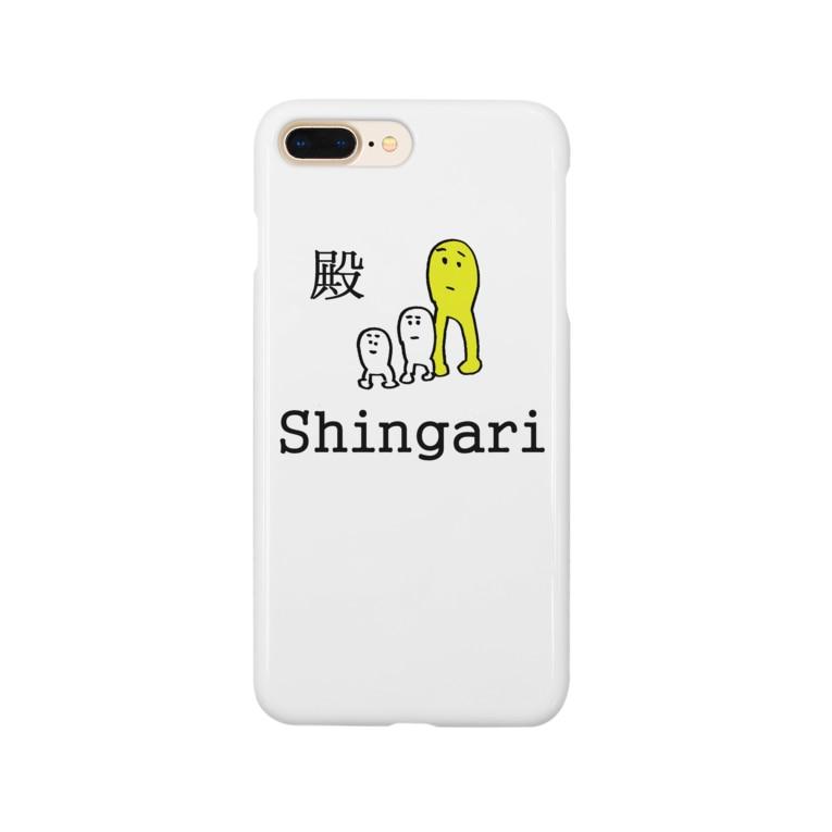 FUKUYASANの殿(しんがり) Smartphone cases