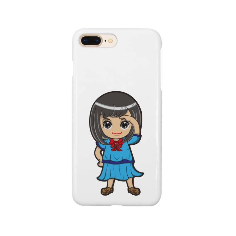 ʚ一ノ瀬 彩 公式 ストアɞのちびキャラ/SCHOOLTYPE:青【一ノ瀬彩】 Smartphone cases