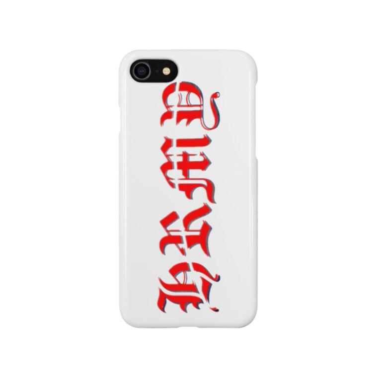 HIRO&MIYABIのiPhoneケース ロゴ赤 Smartphone cases