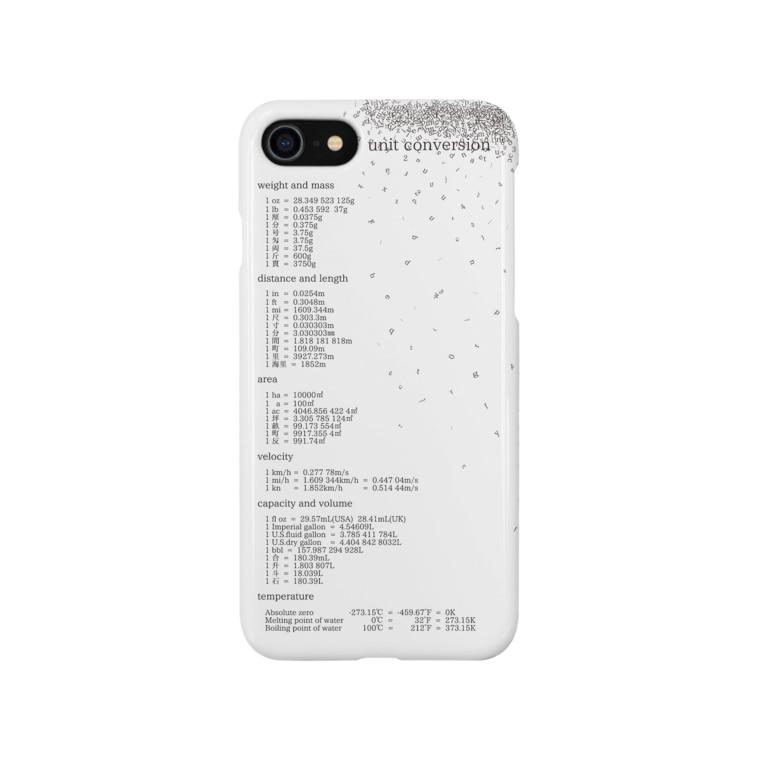 ねこぢるの単位変換iPhoneケース(white) Smartphone cases